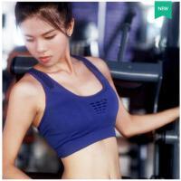 健身跑步bra速干工字背心式内衣女镂空美背防震运动聚拢文胸 可礼品卡支付