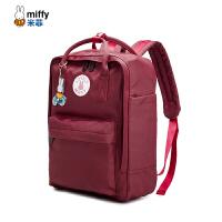 米菲新款双肩包女学院风小清新中学生书包旅行背包休闲帆布包校园