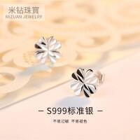 S999纯银迷你四叶草耳钉女气质简约个性耳饰幸运草耳环足银