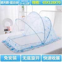婴儿蚊帐儿童宝宝纹帐新生儿bb床防蚊罩小孩蒙古包无底可折叠通用