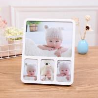 创意组合相框摆台3寸5寸7寸8寸连体框横竖可放可挂墙儿童宝宝相架