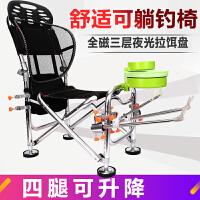 钓椅2018款便携钓鱼椅多功能折叠台钓椅可升降铝合金钓凳垂钓 黑色
