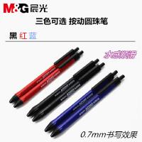 黑色油笔圆珠笔批发创意 韩国圆珠笔可爱办公用学生用红色蓝色