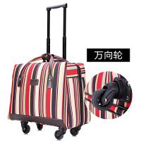 超轻便手提旅行拉杆包条纹牛津布男女旅游包行李箱登机箱16寸18寸 红宽条(万向轮 )