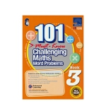 SAP 101 Challenging Maths Word Problems Book 3 新加坡数学101个数学必