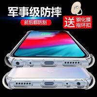 小米9pro手机壳 小米9 Pro手机保护壳套 小米9pro 5G版透明硅胶全包防摔气囊保护套+钢化膜