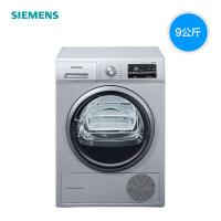 【智能干衣自清洁】西门子进口干衣机9kg热泵式自清洁WT47W5681W