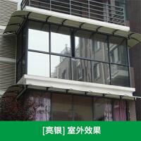 膜窗户晒玻璃贴膜反光膜单向透视阳台厨房遮阳遮光贴纸