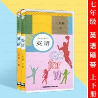 初中七年级英语磁带 人教新目标上下册英语磁带 (磁带6盒 不含课本) 初一7年级英语磁带 英语七年级上下册人教版英语同