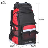 休闲双肩包日韩男女户外旅行背包45L60L多功能超大容量登山包