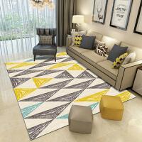 地毯卧室满铺可爱床边毯网红房间北欧地毯客厅茶几毯简约现代T 柠檬黄 K18-1