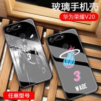 韦德退役华为荣耀v20/nova4e手机壳玻璃9i/8x/v10青春版c后一舞