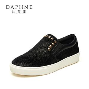Daphne/达芙妮 春秋舒适休闲鞋平底铆钉女单鞋乐福鞋套脚潮懒人鞋