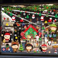 圣诞节装饰品贴纸玻璃贴圣诞树老人挂件静电贴画店铺橱窗场景布置