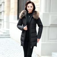 2017新款羽绒服女中长款修身时尚韩版中老年毛领大码羽绒服外套潮