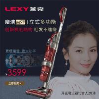 LEXY/莱克魔洁 SPD503-1立式多功能 大吸力无线吸尘器家用强力大功率M91 支持礼品卡