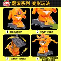 特攻四射击套装儿童玩具香橙百逸铠之魂玩具果宝战甲翻滚变形国宝