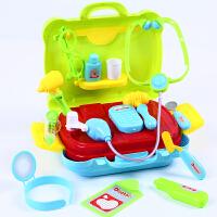 医生玩具套装儿童迷你 仿真过家家女孩 听诊器宝宝打针医药箱工具
