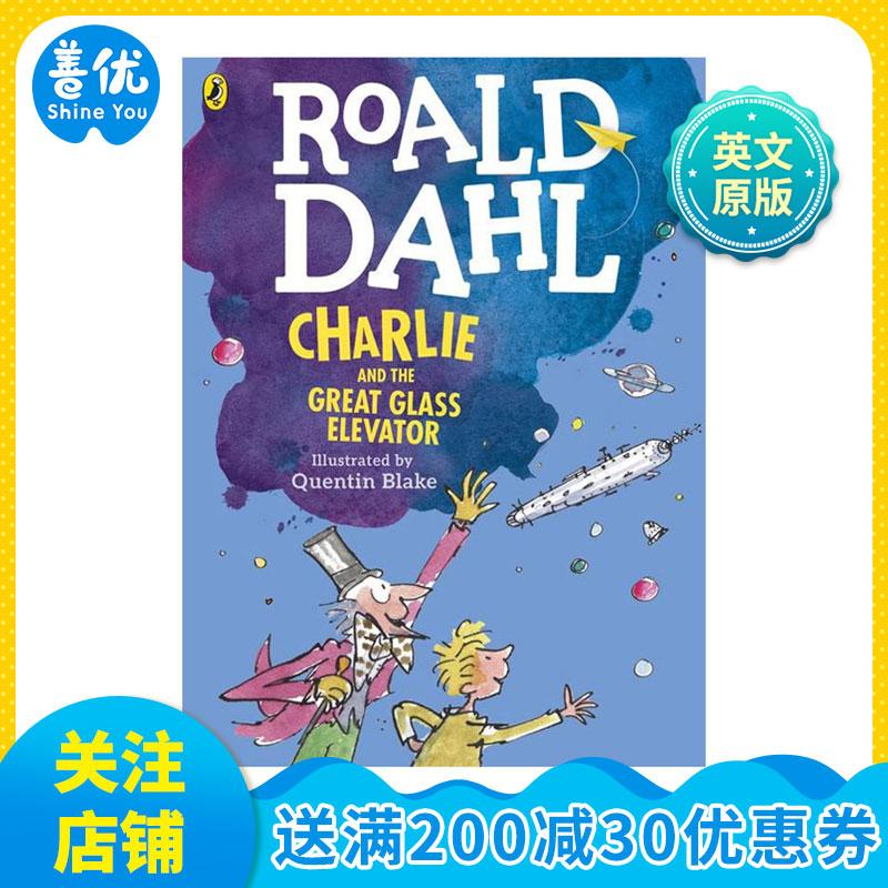 the Great Glass Elevator查理和伟大的玻璃电梯 彩色版 英文儿童故事书 善优图书 专注全球优质的儿童读物,让阅读改变生活,给你无限知识