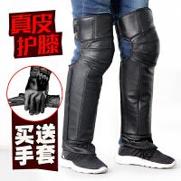 真皮电动车护膝保暖骑车冬季摩托车护膝防风防寒加厚男女