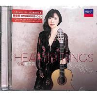 杨雪霏-心弦CD( 货号:78832576723)