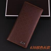 钱包男长款日韩个性青年男士钱夹商务休闲皮夹子多卡位卡包潮 636棕色长款