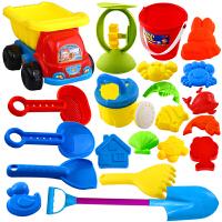 儿童沙滩玩具车套装大号铲子戏水洗澡决明子工具桶宝宝玩沙挖沙漏