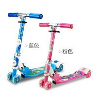 儿童滑轮车 宝宝闪光滑滑车小孩滑轮车儿童三轮滑板车滑板HW