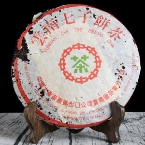 2003年 中茶 苹果绿茶叶 普洱茶生茶 357克/饼 5饼