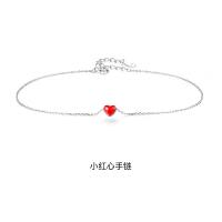 爱心手链女纯银韩版简约个性闺蜜饰品ins小众设计红色圣诞节礼物