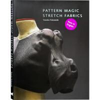 【英文】Pattern Magic Stretch Fabrics弹力织物 奇异剪裁 服装设计书籍