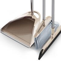 扫把簸箕套装组合家用软毛魔术扫帚笤帚扫地魔法刮水器地刮扫头发