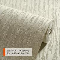 美式墙纸卧室现代简约3D浮雕无纺布素色壁纸客厅硅藻泥纯色家用纸 JA712-6 浅青绿色 仅墙纸