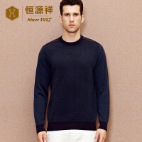 恒源祥男士圆领加厚羊绒衫秋冬季新款提花纯羊绒休闲毛衣套头