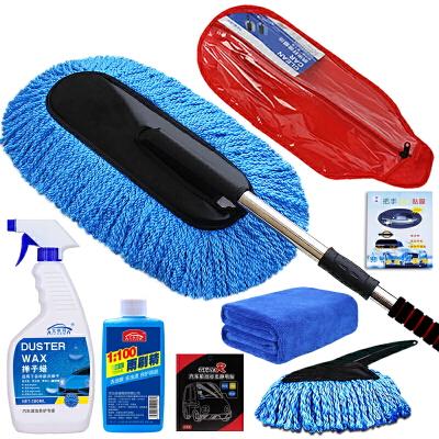 洗车刷洗车拖把汽车毛刷掸子长柄软毛伸缩除尘掸擦车蜡拖套装用品