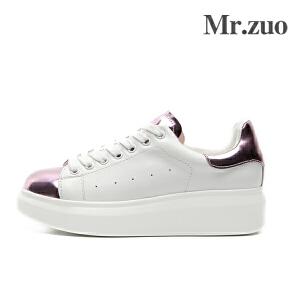Mr.zuo2017新款女士彩色款小白鞋
