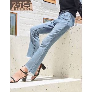 对白2017秋装新款 浅色水洗磨白牛仔裤女 时尚休闲九分毛边微喇裤