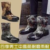 夏季时尚雨鞋男防滑防水胶鞋保暖短筒雨靴男中筒厨房洗车水鞋套鞋