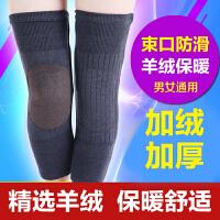 羊绒护膝保暖老寒腿秋冬季中老年人加长加厚防寒膝盖护腿四季男女 L