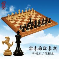 国际象棋套装大号黑檀木黄杨木国际象棋子木质象棋盘