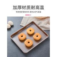 烤盘烤箱用具家用烘焙工具多功能古早蛋糕卷面包饼干模具长方形