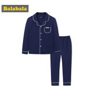 巴拉巴拉中大童睡衣秋季薄款儿童睡衣男童家居服套装纯棉上衣裤子