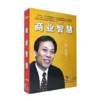 可货到付款!商业智慧 唐骏 赢家大讲堂 6VCD 企业学习讲座 光盘 视频