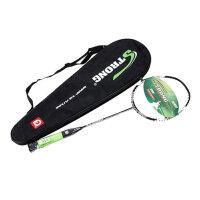 强力 羽毛球拍 碳纤维一体 单拍 控球型训练拍 较轻 单支装 CY51
