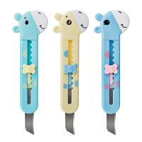 美工刀学生卡通可爱裁纸刀小刀带保护套安全型儿童手工刀文具