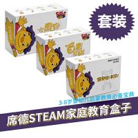 席德STEAM拼插木质积木益智玩具3盒套装