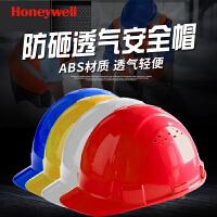 霍尼韦尔安全帽工地施工领导电工国标头盔劳保建筑工程四季用监理