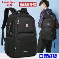 男士双肩包休闲旅行电脑背包大容量时尚潮流女初中学生书包大学生