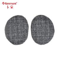kenmont无间耳套冬天韩版潮户外男士保暖毛绒耳包防寒耳罩女耳暖3947