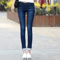 新款牛仔裤女长裤韩版弹力蓝色翻边铅笔小脚裤牛仔长裤女